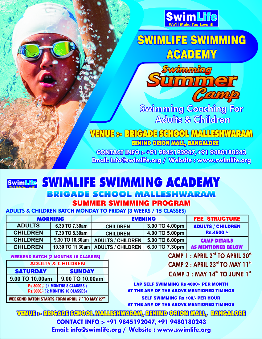 Swimming Summer Camp 2018